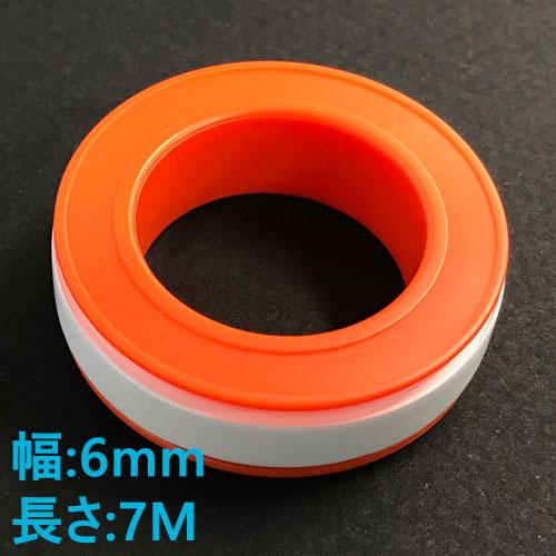 幅の狭い(細い)シールテープ(幅6mm×長さ7M)