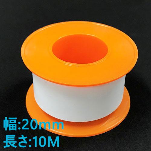 幅の広い(太い)シールテープ(幅20mm×長さ10M)