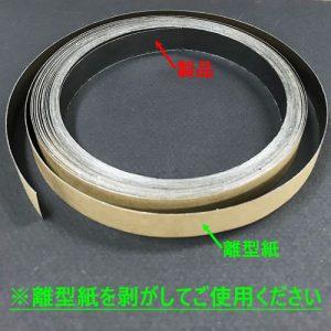 高温(400℃)対応耐熱シールテープ